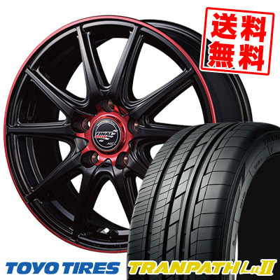225/55R18 98V TOYO TIRES トーヨー タイヤ TRANPATH Lu2 トランパス Lu2 FINALSPEED GR-Volt ファイナルスピード GRボルト サマータイヤホイール4本セット