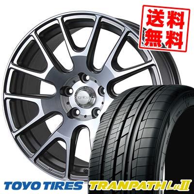225/55R18 TOYO TIRES トーヨー タイヤ TRANPATH Lu2 トランパス Lu2 IGNITE XTRACK イグナイト エクストラック サマータイヤホイール4本セット