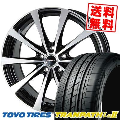 225/55R18 TOYO TIRES トーヨー タイヤ TRANPATH Lu2 トランパス Lu2 Laffite LE-03 ラフィット LE-03 サマータイヤホイール4本セット