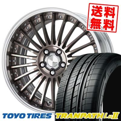 245/40R20 99W TOYO TIRES トーヨー タイヤ TRANPATH Lu2 トランパス Lu2 WORK LANVEC LF1 ワーク ランベック エルエフワン サマータイヤホイール4本セット