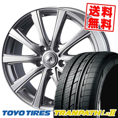 225/55R18 98V TOYO TIRES トーヨー タイヤ TRANPATH Lu2 トランパス Lu2 AZ sports YL-10 AZスポーツ YL-10 サマータイヤホイール4本セット
