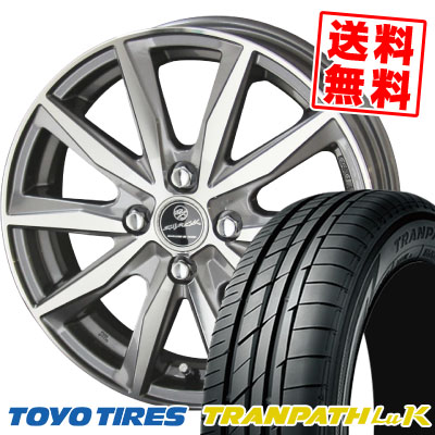165/55R14 72V TOYO TIRES トーヨー タイヤ TRANPATH LuK トランパス LuK SMACK BASALT スマック バサルト サマータイヤホイール4本セット