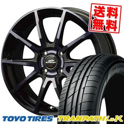 155/65R14 TOYO TIRES トーヨー タイヤ TRANPATH LuK トランパス LuK SCHNEIDER DR-01 シュナイダー DR-01 サマータイヤホイール4本セット