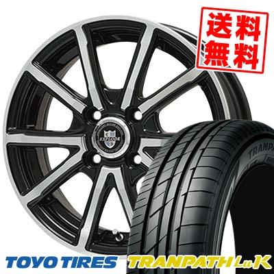 155/65R14 TOYO TIRES トーヨー タイヤ TRANPATH LuK トランパス LuK EXPLODE-BPV エクスプラウド BPV サマータイヤホイール4本セット