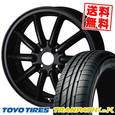 155/65R14 TOYO TIRES トーヨー タイヤ TRANPATH LuK トランパス LuK Fenice RX1 フェニーチェ RX1 サマータイヤホイール4本セット