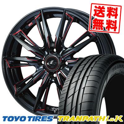165/50R16 75V TOYO TIRES トーヨー タイヤ TRANPATH LuK トランパス LuK WEDS LEONIS GX ウェッズ レオニス GX サマータイヤホイール4本セット