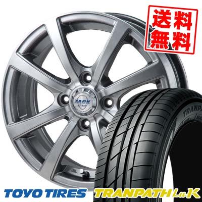 165/55R14 72V TOYO TIRES トーヨータイヤ TRANPATH LuK トランパス LuK ZACK JP-110 ザック JP110 サマータイヤホイール4本セット