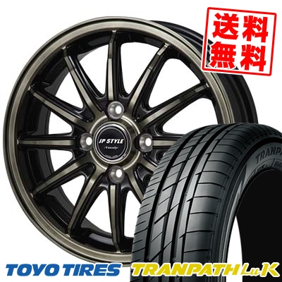 165/60R14 TOYO TIRES トーヨー タイヤ TRANPATH LuK トランパス LuK JP STYLE Vercely JPスタイル バークレー サマータイヤホイール4本セット