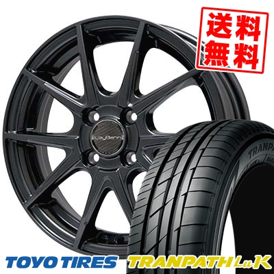165/55R14 TOYO TIRES トーヨー タイヤ TRANPATH LuK トランパス LuK LeyBahn WGS レイバーン WGS サマータイヤホイール4本セット