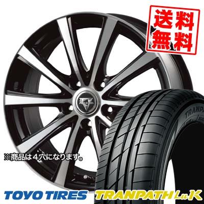 165/65R13 77S TOYO TIRES トーヨー タイヤ TRANPATH LuK トランパス LuK Razee XV レイジー XV サマータイヤホイール4本セット