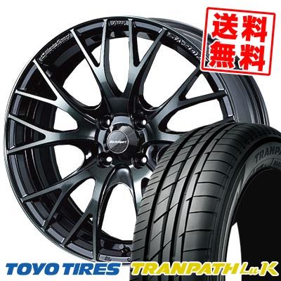 165/55R15 TOYO TIRES トーヨー タイヤ TRANPATH LuK トランパス LuK WedsSport SA-20R ウェッズスポーツ SA20R サマータイヤホイール4本セット