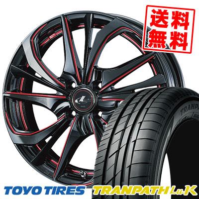165/50R16 75V TOYO TIRES トーヨー タイヤ TRANPATH LuK トランパス LuK weds LEONIS TE ウェッズ レオニス TE サマータイヤホイール4本セット