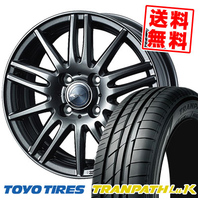 165/55R14 72V TOYO TIRES トーヨー タイヤ TRANPATH LuK トランパス LuK Zamik Tito ザミック ティート サマータイヤホイール4本セット