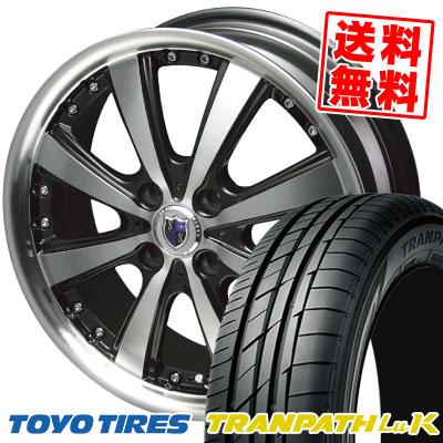 165/55R14 72V TOYO TIRES トーヨー タイヤ TRANPATH LuK トランパス LuK STEINER VS-5 シュタイナー VS5 サマータイヤホイール4本セット