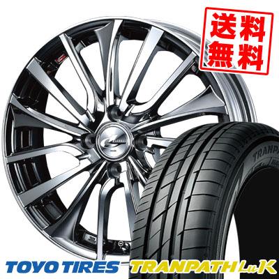 165/45R16 74W TOYO TIRES トーヨー タイヤ TRANPATH LuK トランパス LuK weds LEONIS VT ウエッズ レオニス VT サマータイヤホイール4本セット