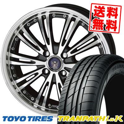 165/55R15 75V TOYO TIRES トーヨー タイヤ TRANPATH LuK トランパス LuK STEINER WX5 シュタイナー WX5 サマータイヤホイール4本セット