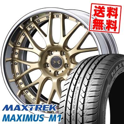 245/40R19 98W XL MAXTREK マックストレック MAXIMUS M1 マキシマス エムワン weds MAVERICK 709M ウエッズ マーベリック 709M サマータイヤホイール4本セット