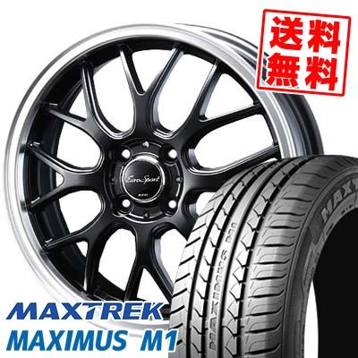 195/55R16 87V MAXTREK マックストレック MAXIMUS M1 マキシマス エムワン Eoro Sport Type 805 ユーロスポーツ タイプ805 サマータイヤホイール4本セット【取付対象】