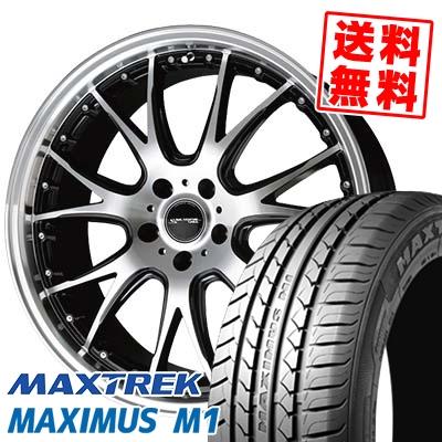 225/60R17 99V MAXTREK マックストレック MAXIMUS M1 マキシマス エムワン Precious AST M2 プレシャス アスト M2 サマータイヤホイール4本セット