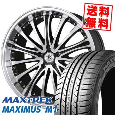 225/60R17 99V MAXTREK マックストレック MAXIMUS M1 マキシマス エムワン BADX LOXARNY EX BYRONAVENGER バドックス ロクサーニ EX バイロンアベンジャー サマータイヤホイール4本セット