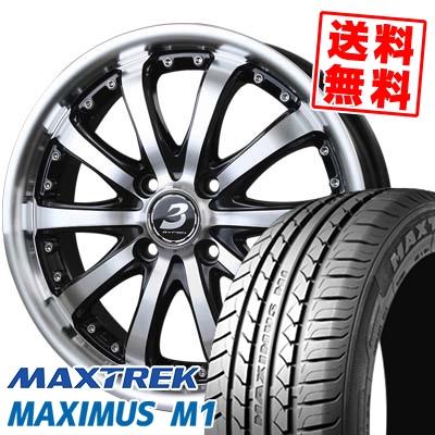 155/55R14 69V MAXTREK マックストレック MAXIMUS M1 マキシマス エムワン BADX LOXARNY EX BYRON STINGER バドックス ロクサーニ EX バイロンスティンガー サマータイヤホイール4本セット