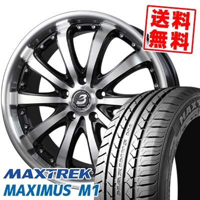 225/60R17 99V MAXTREK マックストレック MAXIMUS M1 マキシマス エムワン BADX LOXARNY EX BYRON STINGER バドックス ロクサーニ EX バイロンスティンガー サマータイヤホイール4本セット