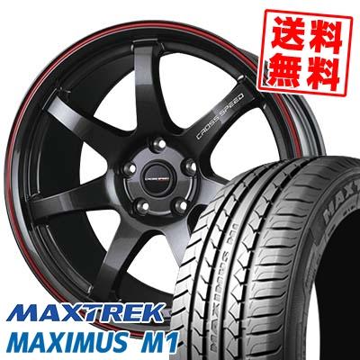 245/40R18 97W XL MAXTREK マックストレック MAXIMUS M1 マキシマス エムワン CROSS SPEED HYPER EDITION CR7 クロススピード ハイパーエディション CR7 サマータイヤホイール4本セット