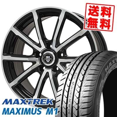 205/55R16 94V XL MAXTREK マックストレック MAXIMUS M1 マキシマス エムワン EXPLODE-BPV エクスプラウド BPV サマータイヤホイール4本セット