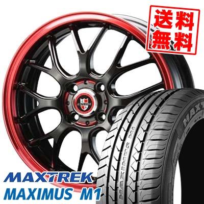 195/55R16 87V MAXTREK マックストレック MAXIMUS M1 マキシマス エムワン EXPLODE-RBM エクスプラウド RBM サマータイヤホイール4本セット【取付対象】