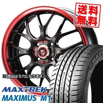 225/50R17 98W XL MAXTREK マックストレック MAXIMUS M1 マキシマス エムワン EXPLODE-RBM エクスプラウド RBM サマータイヤホイール4本セット