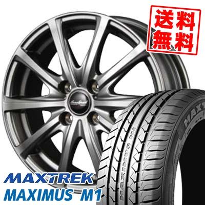 195/55R16 87V MAXTREK マックストレック MAXIMUS M1 マキシマス エムワン EuroSpeed V25 ユーロスピード V25 サマータイヤホイール4本セット