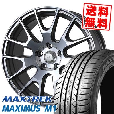 225/55R17 101V XL MAXTREK マックストレック MAXIMUS M1 マキシマス エムワン IGNITE XTRACK イグナイト エクストラック サマータイヤホイール4本セット