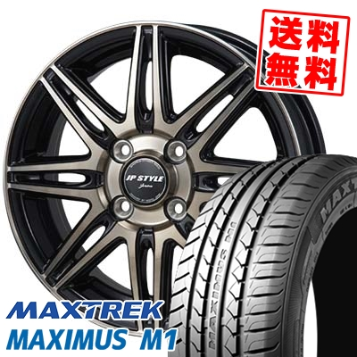 195/55R16 87V MAXTREK マックストレック MAXIMUS M1 マキシマス エムワン JP STYLE JERIVA JPスタイル ジェリバ サマータイヤホイール4本セット