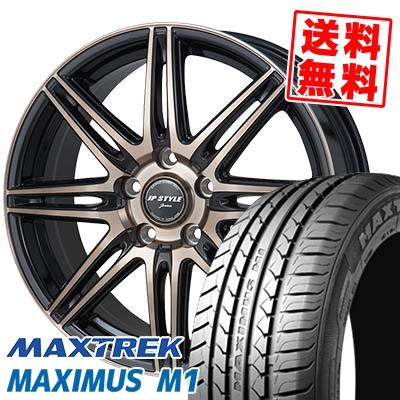 205/60R16 92H MAXTREK マックストレック MAXIMUS M1 マキシマス エムワン JP STYLE JERIVA JPスタイル ジェリバ サマータイヤホイール4本セット