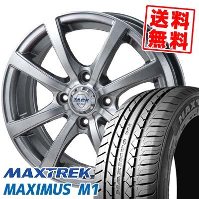 155/55R14 69V MAXTREK マックストレック MAXIMUS M1 マキシマス エムワン ZACK JP-110 ザック JP110 サマータイヤホイール4本セット