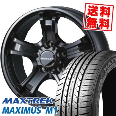 205/55R16 94V XL MAXTREK マックストレック MAXIMUS M1 マキシマス エムワン KEELER FORCE キーラーフォース サマータイヤホイール4本セット【取付対象】