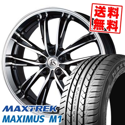 225/50R17 98W XL MAXTREK マックストレック MAXIMUS M1 マキシマス エムワン Kashina XV5 カシーナ XV5 サマータイヤホイール4本セット【取付対象】