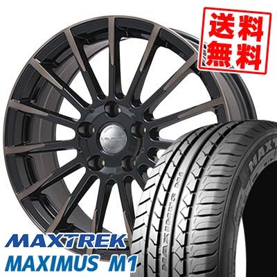 225/60R17 99V MAXTREK マックストレック MAXIMUS M1 マキシマス エムワン Leyseen F-XV レイシーン FX-V サマータイヤホイール4本セット