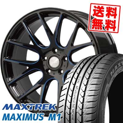225/50R17 98W XL MAXTREK マックストレック MAXIMUS M1 マキシマス エムワン Lxryhanes LH-SPORT LH-013 ラグジーヘインズ LH-スポーツ LH-013 サマータイヤホイール4本セット