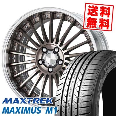 245/40R19 98W XL MAXTREK マックストレック MAXIMUS M1 マキシマス エムワン WORK LANVEC LM1 ワーク ランベック エルエムワン サマータイヤホイール4本セット