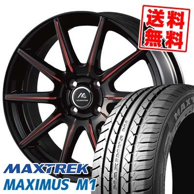195/55R16 87V MAXTREK マックストレック MAXIMUS M1 マキシマス エムワン MILANO SPEED X10 ミラノスピード X10 サマータイヤホイール4本セット