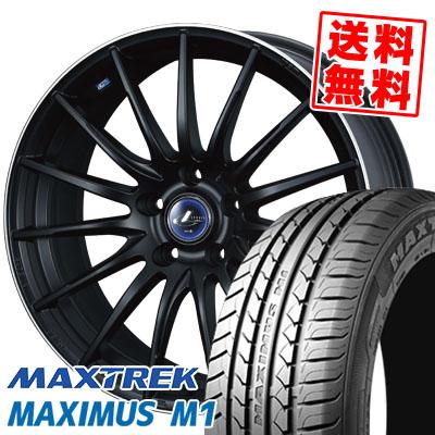 225/50R17 98W XL MAXTREK マックストレック MAXIMUS M1 マキシマス エムワン weds LEONIS NAVIA 05 ウエッズ レオニス ナヴィア 05 サマータイヤホイール4本セット