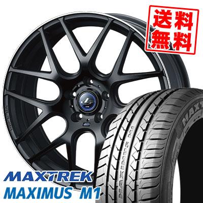 225/55R17 101V XL MAXTREK マックストレック MAXIMUS M1 マキシマス エムワン WEDS LEONIS NAVIA06 ウェッズ レオニス ナヴィア06 サマータイヤホイール4本セット