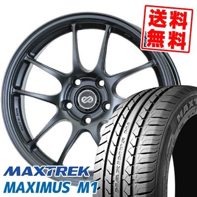 225 50R17 98W XL MAXTREK マックストレック MAXIMUS M1 マキシマス エムワン ENKEI PerformanceLine PF-01 エンケイ パフォーマンスライン PF01 サマータイヤホイール4本セット