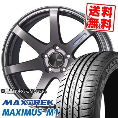 195/55R16 87V MAXTREK マックストレック MAXIMUS M1 マキシマス エムワン ENKEI PerformanceLine PF-07 エンケイ パフォーマンスライン PF07 サマータイヤホイール4本セット