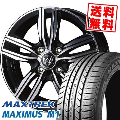155/65R14 75T MAXTREK マックストレック MAXIMUS M1 マキシマス エムワン WEDS RIZLEY DS ウェッズ ライツレー DS サマータイヤホイール4本セット