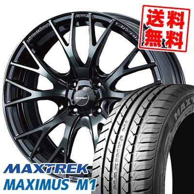195/55R16 87V MAXTREK マックストレック MAXIMUS M1 マキシマス エムワン WedsSport SA-20R ウェッズスポーツ SA20R サマータイヤホイール4本セット