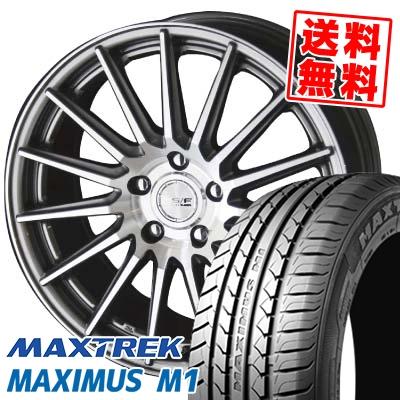 225/50R17 98W XL MAXTREK マックストレック MAXIMUS M1 マキシマス エムワン STEINER FORCED SERIES SF-X シュタイナー フォースドシリーズ SF-X サマータイヤホイール4本セット