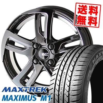 155/65R14 75T MAXTREK マックストレック MAXIMUS M1 マキシマス エムワン STEINER SF-C シュタイナー SF-C サマータイヤホイール4本セット
