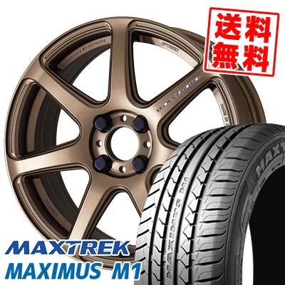 195/55R16 87V MAXTREK マックストレック MAXIMUS M1 マキシマス エムワン WORK EMOTION T7R ワーク エモーション T7R サマータイヤホイール4本セット